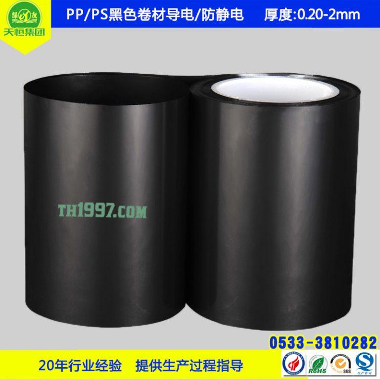 PS卷材黑色导电PS片材净化车间厚度0.2-2mm白色本色哑光PS卷材